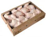 sadia frozen chicken for sale
